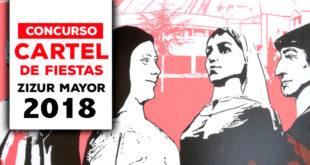 concurso-cartel-fiestas_2018